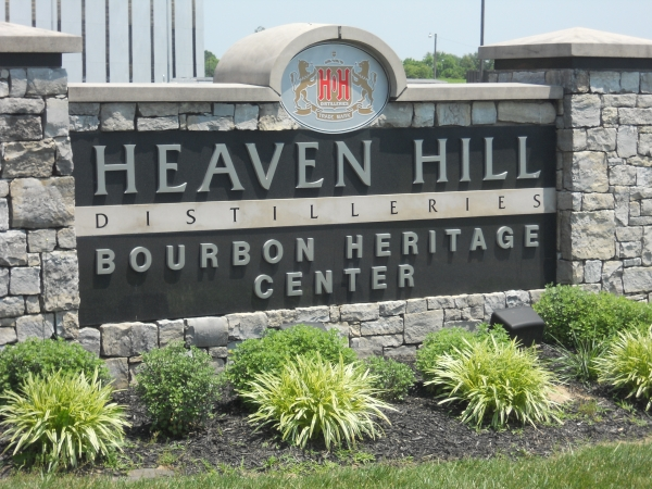 Heaven Hill Bourbon Heritage Center, Kentucky, USA
